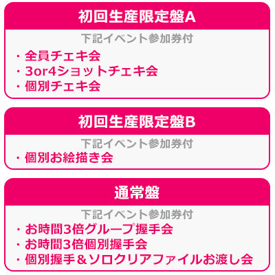 【つばきファクトリー】小片リサちゃん応援スレ Part92【りさまる。】 YouTube動画>9本 ->画像>92枚